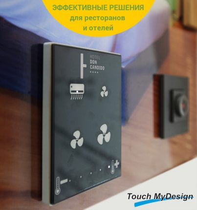 Touch-MyDesign (ZN1VI-TMD4)